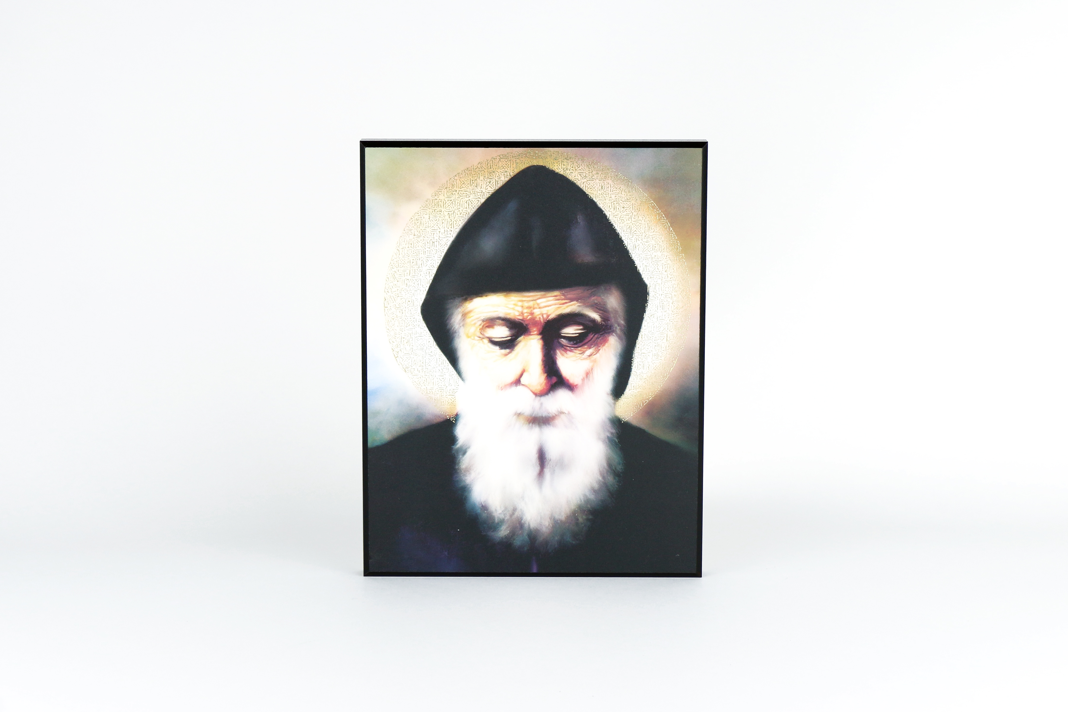 Plaque de saint Charbel / Plaque of Saint Charbel