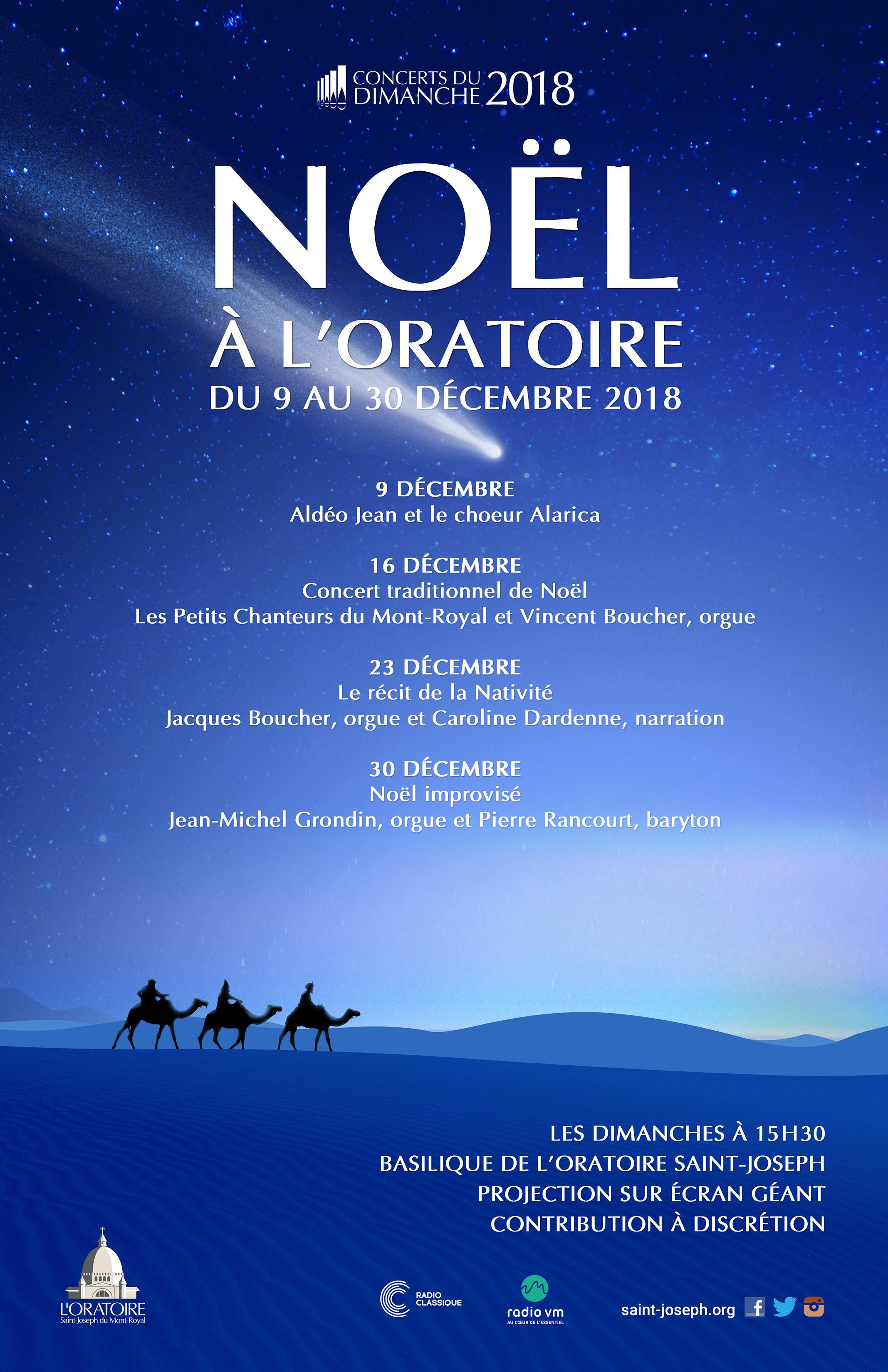 Série de concerts Noël à l'Oratoire 2018