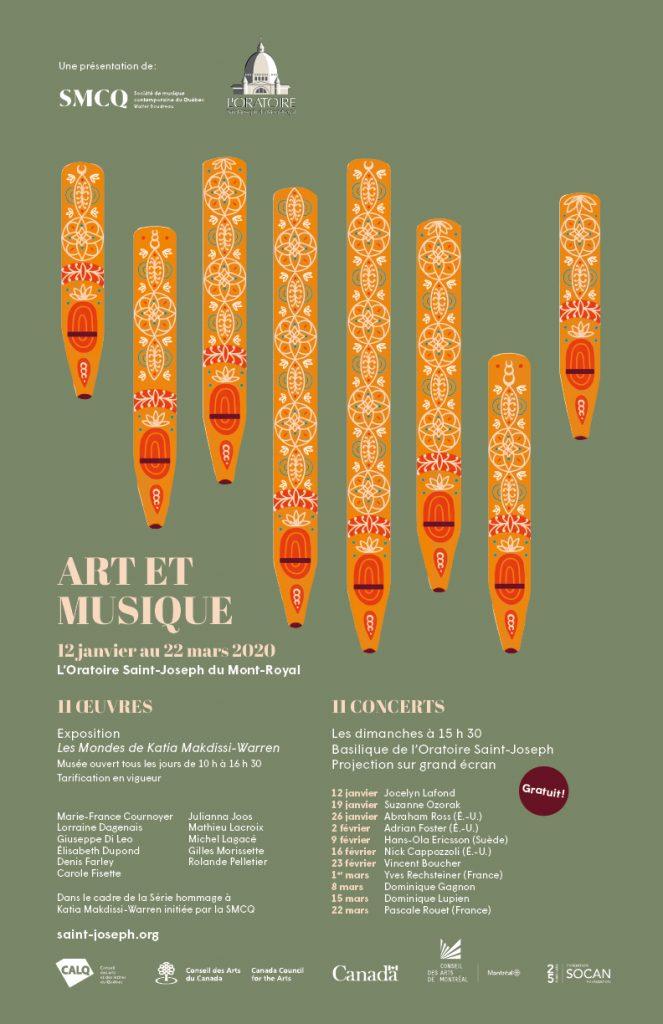 Art et musique - Concept graphique original : Geneviève Bigué